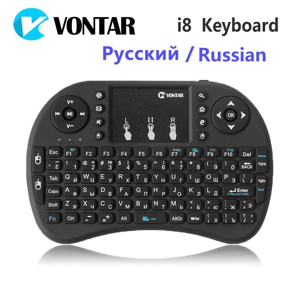 VONTAR i8 Ruso Hebreo Inglés Versión i8 2.4 GHz Air Mouse Touchpad Teclado Inalámbrico de Mano para Android TV BOX Mini PC