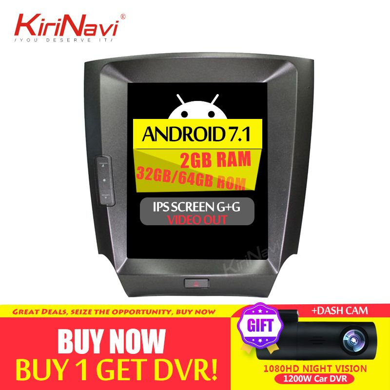 KiriNavi 10,4 Bildschirm Android 7.1 Für LEXUS IS200 IS250 IS300 IS350 Auto DVD Radio Audio GPS Navigation Monitor Multimedia Spielen