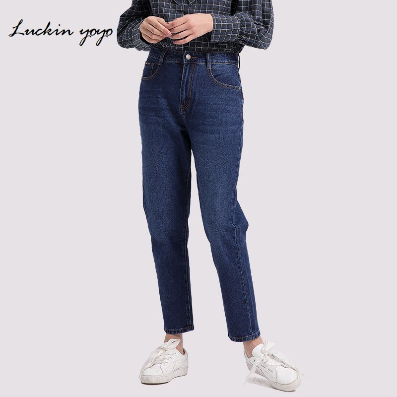 Lukin yoyo Slim Jeans For Women Skinny High Waist Jeans Woman Blue Denim Pencil Pants Waist Women Jeans Pants Calca Feminina