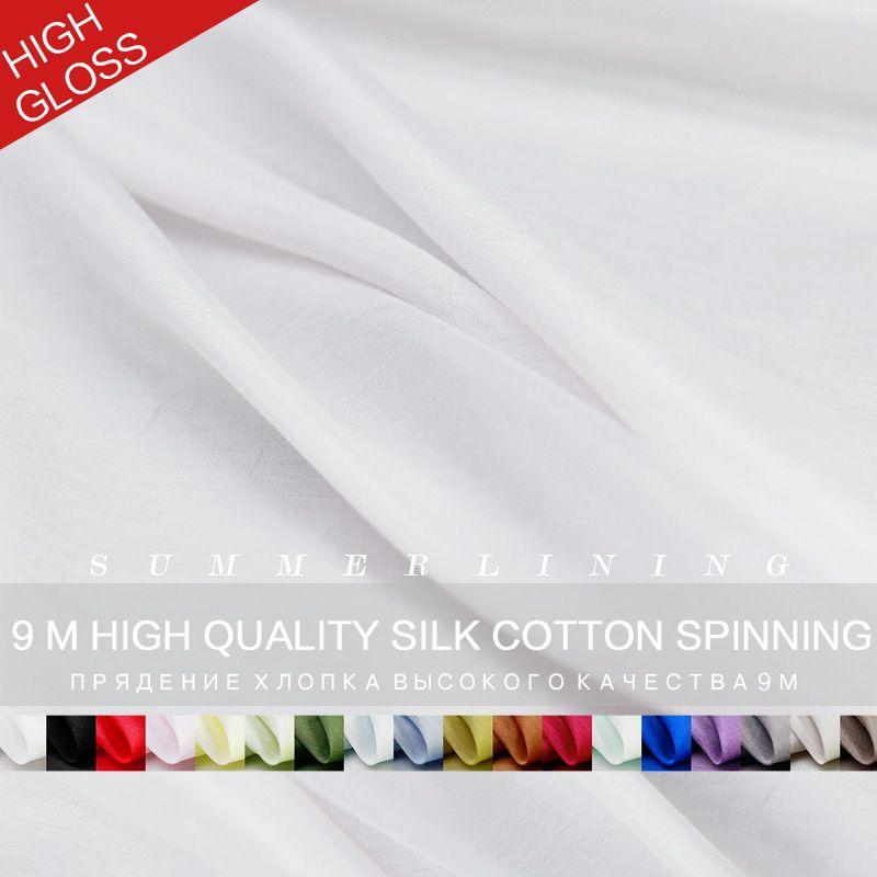 Pearlsilk qualité soie lisse/coton tissu été robe doublure vêtement matériel bricolage vêtements tissus soie/coton livraison gratuite