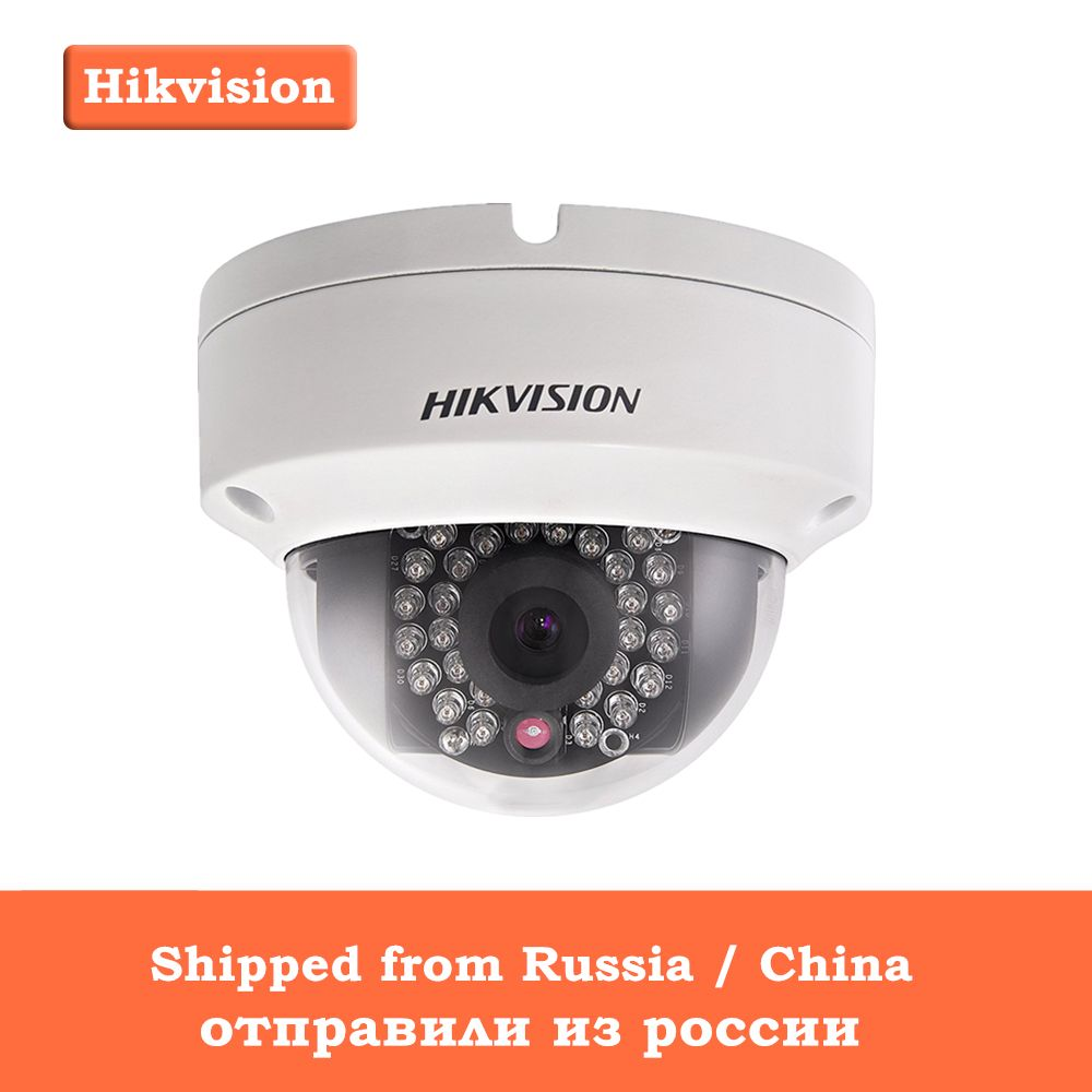 In Stock Hikvision 1080P Security IP Camera DS-2CD2120F-I 2MP CMOS Dome CCTV Camera with Night version SD Card Slot