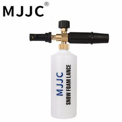 MJJC Marque 2017 avec Haute Qualité Canon À Mousse pour Karcher K1-K7, neige Mousse Lance pour tous Karcher K Série nettoyeur haute pression Karcher