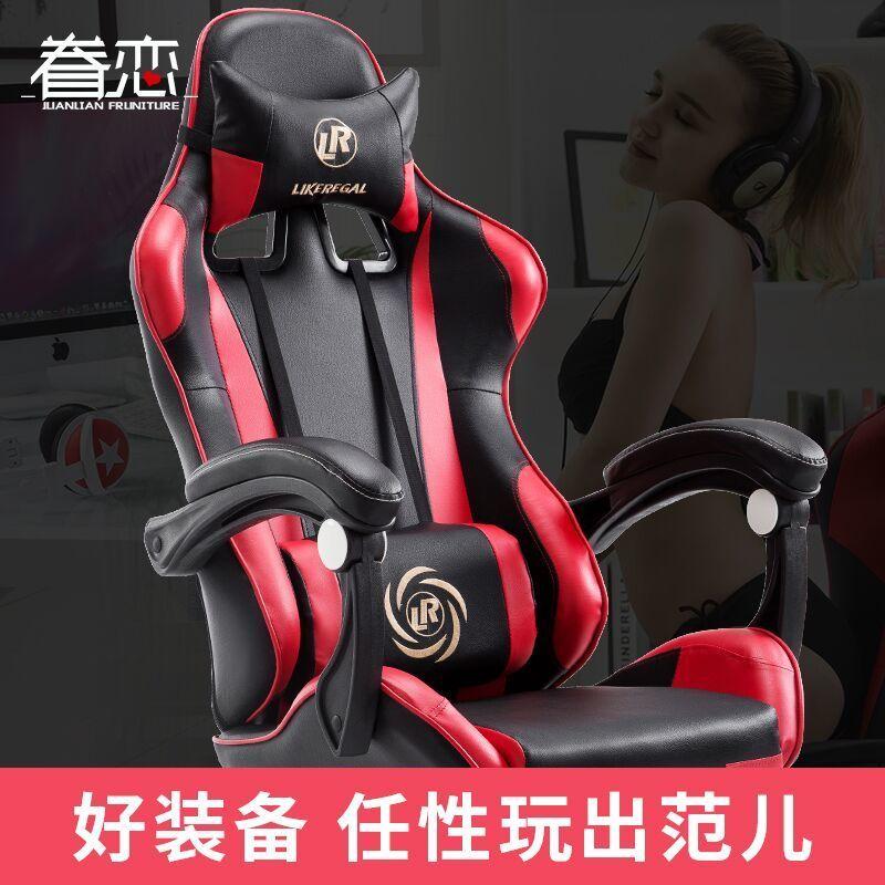 Befestigung Computer Zu Arbeiten Ein Büro Können Liegen Wcg Spiel Internet Cafe Sport LOL Racing Elektrische Stuhl