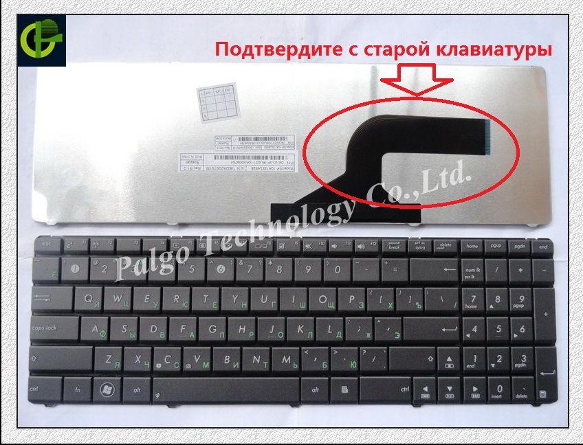 Russian Keyboard for Asus X53 X54H k53 A53 N53 N60 N61 N71 N73S N73J n73jf P52 P52F P53S X53S A52J X55V X54HR X54C RU Black