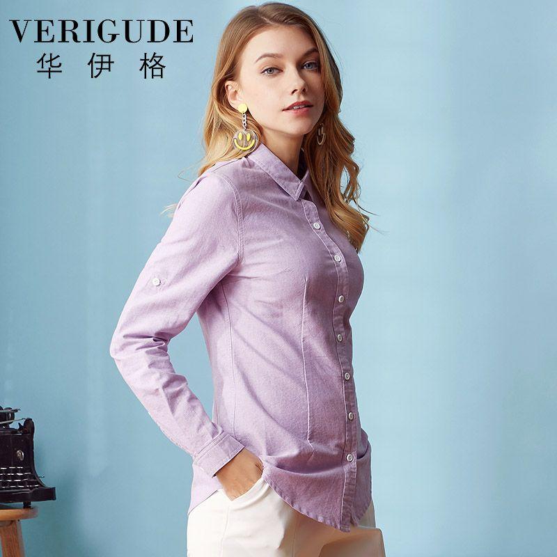 Вери Гуде Для женщин рубашка с длинными рукавами одноцветное Блузки для малышек британский стиль 100% чистый хлопковая блуза Оксфорд простой...