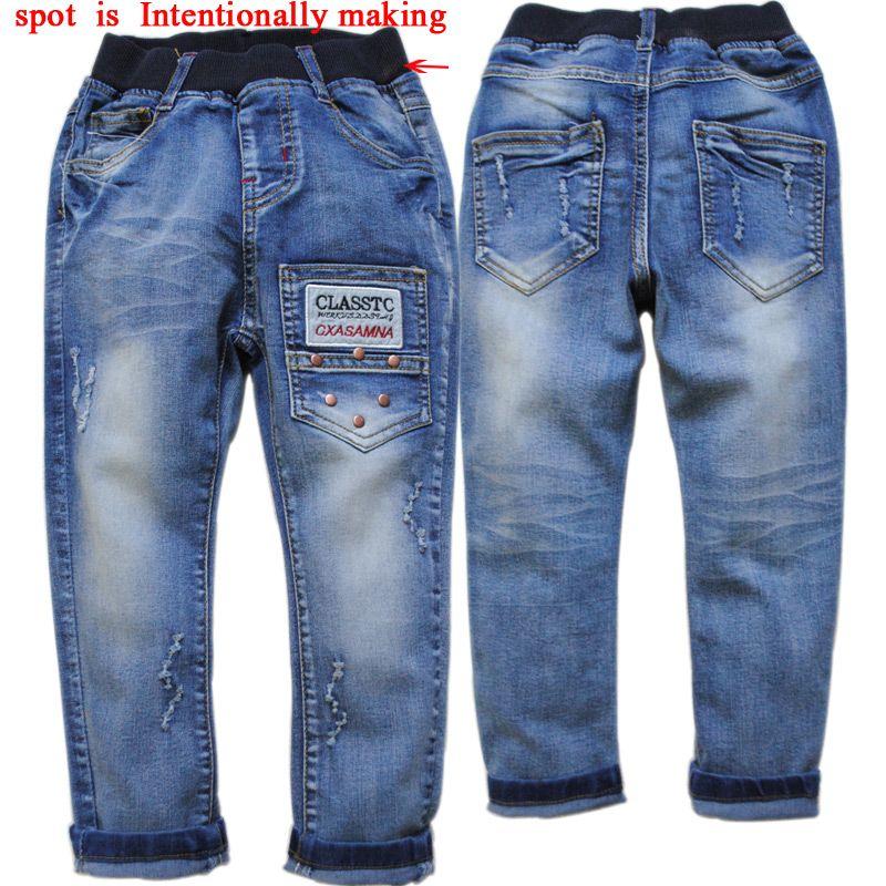 3873 3 года регулярные джинсы для мальчиков весна-осень Штаны брюки детские джинсы детские штаны модные детские синий мягкий деним