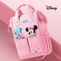 Disney Ibu Tas Multifungsi Kapasitas Besar Double Bahu Perjalanan Ransel Bayi Tas Tangan Tas Botol Fashion Isolasi Tas
