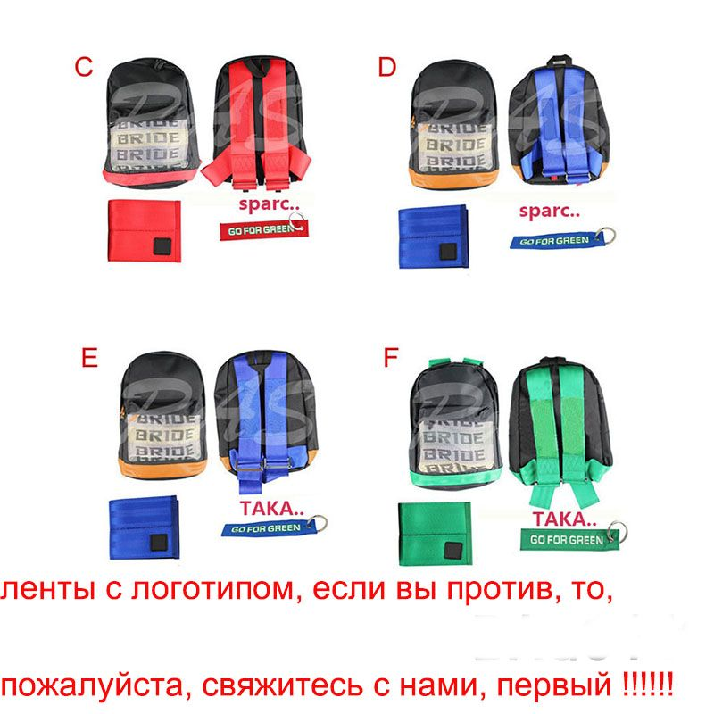 JDM Keychain Bride Fabric Canvas Backpack with Seat Belts Racing Bag Drift Race JDM Bag with Keyring RS-BAG011