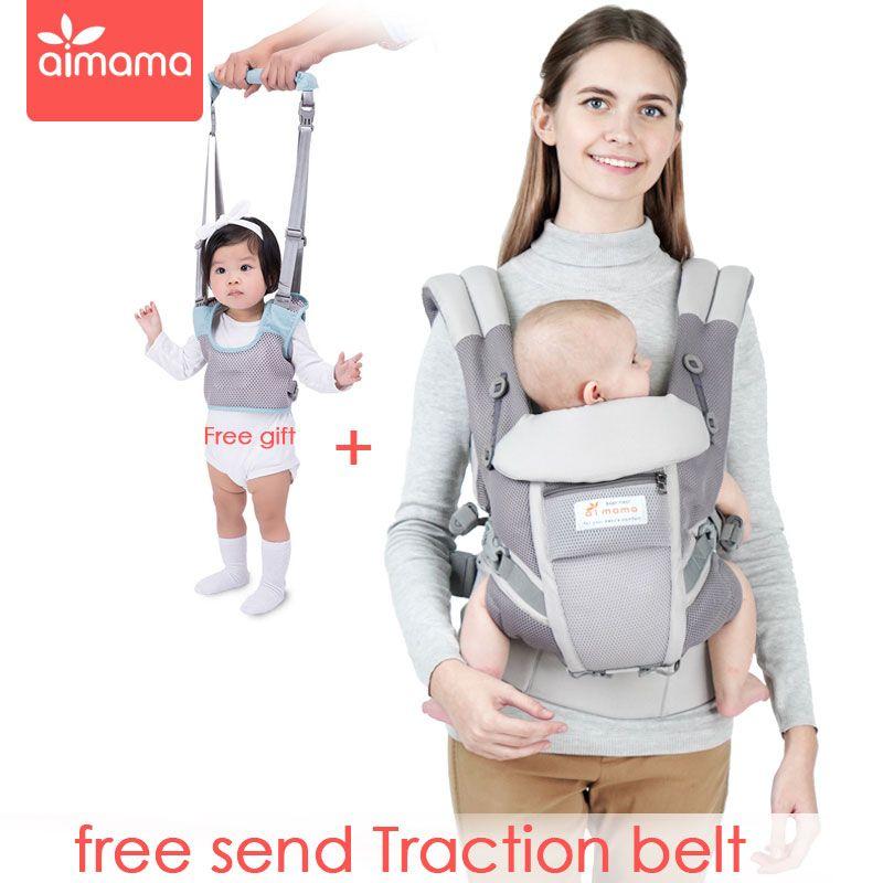 Ergonomische Baby Carrier Rucksäcke 5-36 monate Tragbare Baby Sling Wrap Baumwolle Infant Neugeborenen Baby Trage Gürtel für Mama dad