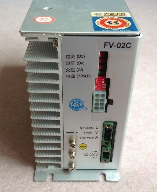 Dahao Digitale motor controller FV-02C ersatz von FV-01A für China stickerei maschine Dahao system/elektronische ersatzteile
