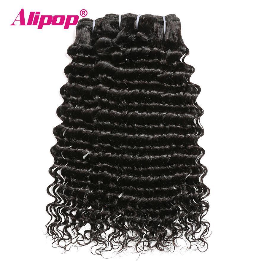 Vague profonde Bundles Cheveux Brésiliens Armure Bundles Alipop 8-28 pouces Extensions de Cheveux Remy de Cheveux Humains Bundles 4 3 1 regroupe Offres