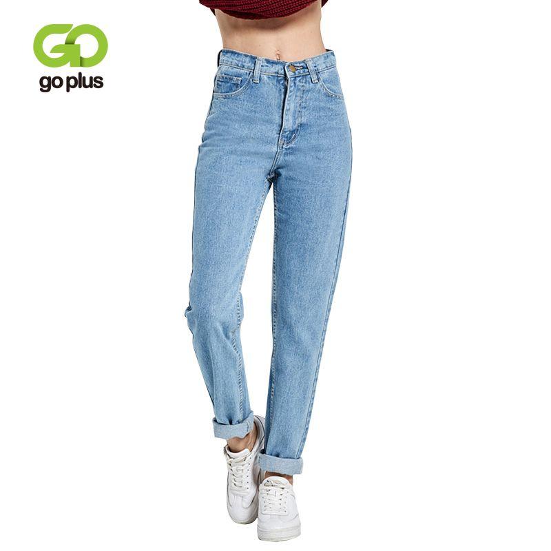 Livraison gratuite 2019 Nouveau Mince pantalon moulant Vintage Taille Haute Jeans nouveaux pantalons pour femmes toute la longueur pantalon lâche pantalon de cow-boy C1332