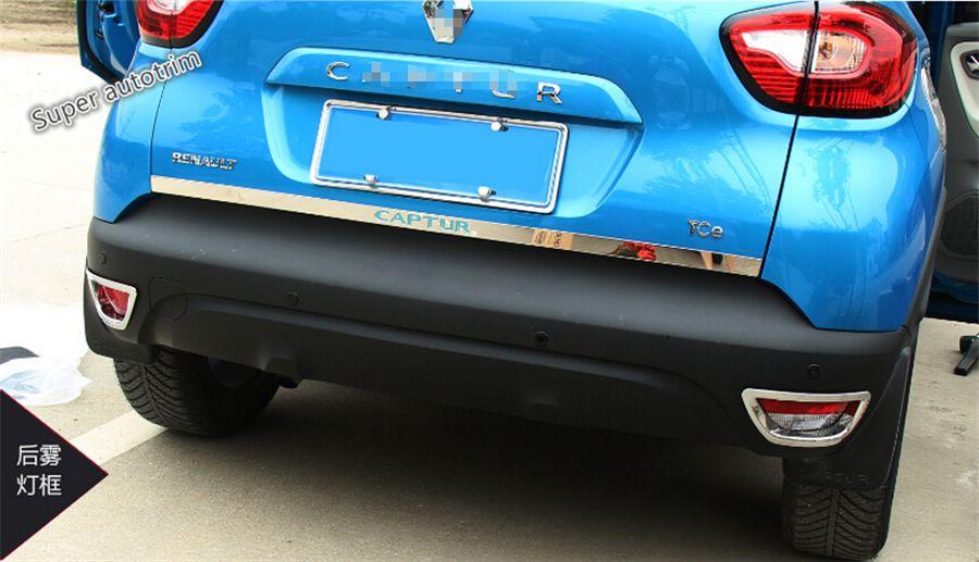 Feu anti-brouillard arrière Lapetus feux anti-brouillard cadre garniture 2 pièces Chrome extérieur adapté pour Renault Captur 2014 2015 2016 ABS