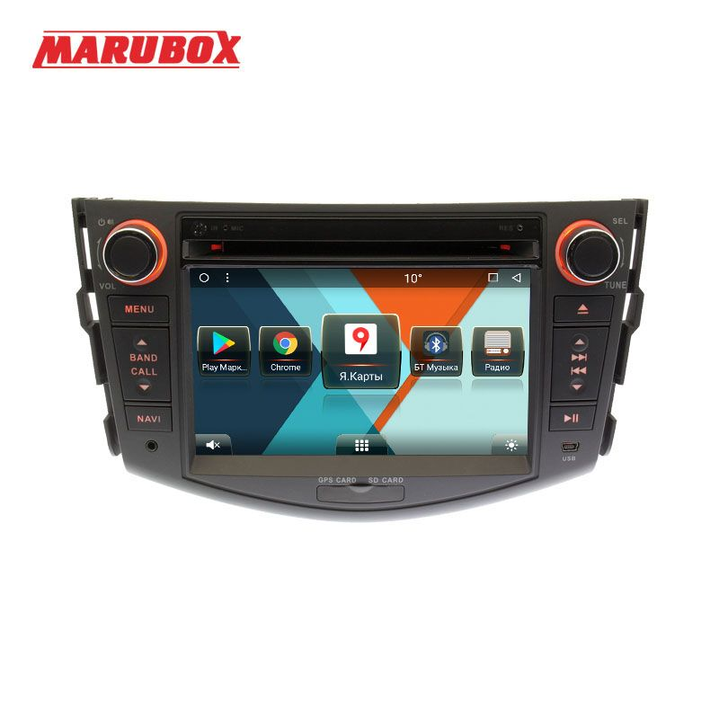 MARUBOX 7A106MT8,Car Multimedia Player for Toyota RAV4,2005-2013,Octa Core,1024*600,Android 8.1, 2GB RAM, 32GB ROM,GPS,DVD,Radio