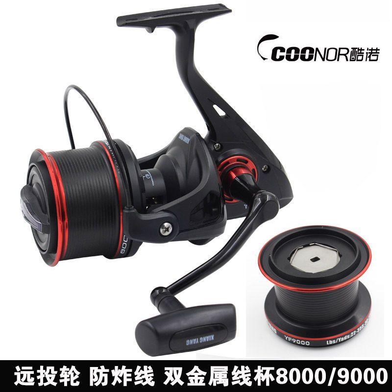 Fishing reel YF 8000+9000 Two Spools 11BB Long Shot Wheel Fishing Reel Boat Fishing Salte Water Carp Fishing KCN8000 10000 12000