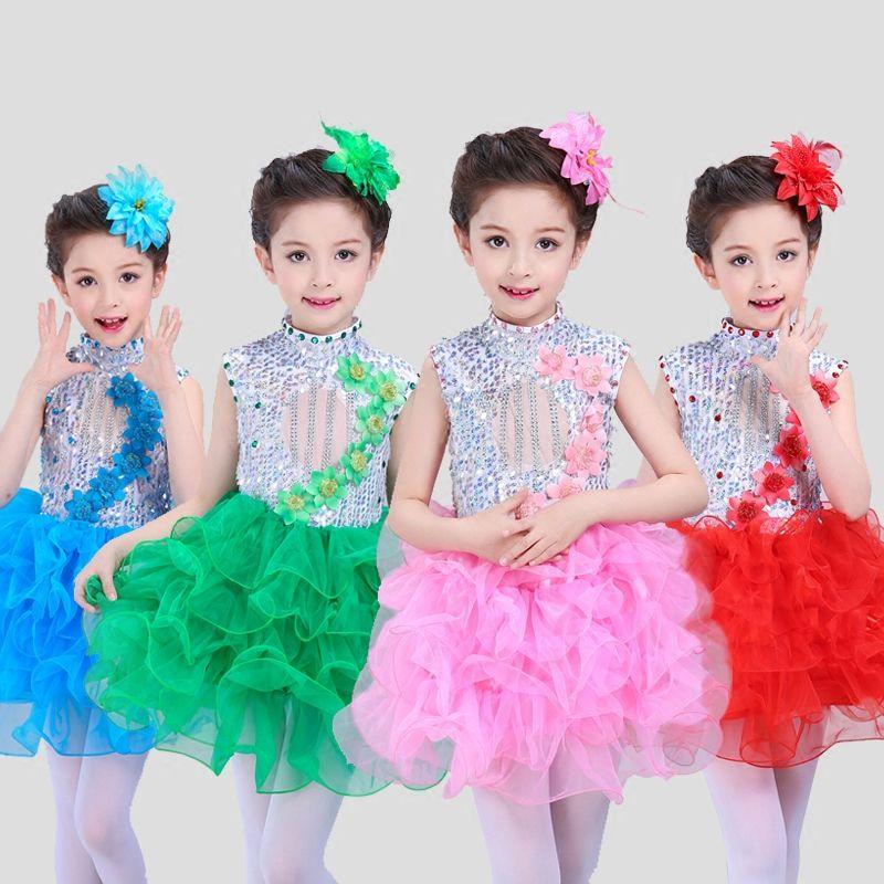 Enfant Ballet Tutu danse robe fille moderne danse Costume pour scène Performance Ballroom danse robes enfants Latin danse vêtements