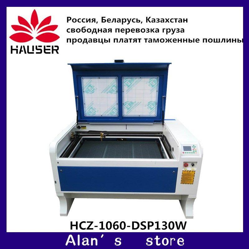 Freies verschiffen HCZ RFE 130 W CO2 laser cnc DPS 1060 laser engraver cutter maschine kennzeichnung maschine mini laser gravur CNC DIY