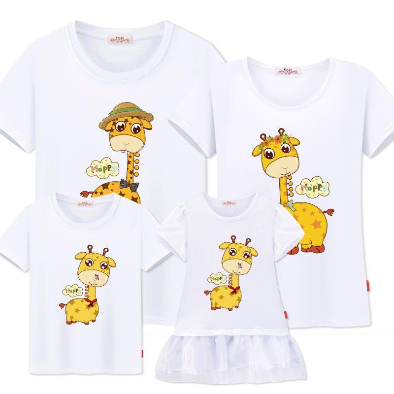 Correspondant famille vêtements look mère fille robes famille t-shirts père fils maman mode été décontracté coton Couple tenues