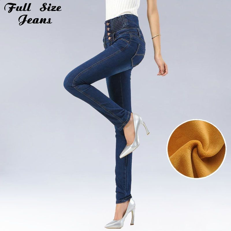 2017 Women 5 Colors High Elastic Waist Skinny Pencil Jeans Femme Plus Size Slim Fit Denim Long Casual Pant Sexy Trousers 4Xl 6Xl