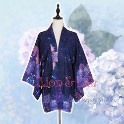 Женская японская юката Haori пояс для кимоно юбка комплект Гортензия Floal пальто Верхняя одежда Топы Harajuku