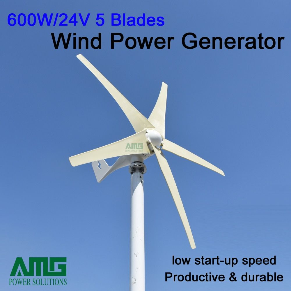 600 Watt 24 V 5 klingen niedrigen wind start windmühle turbine generator