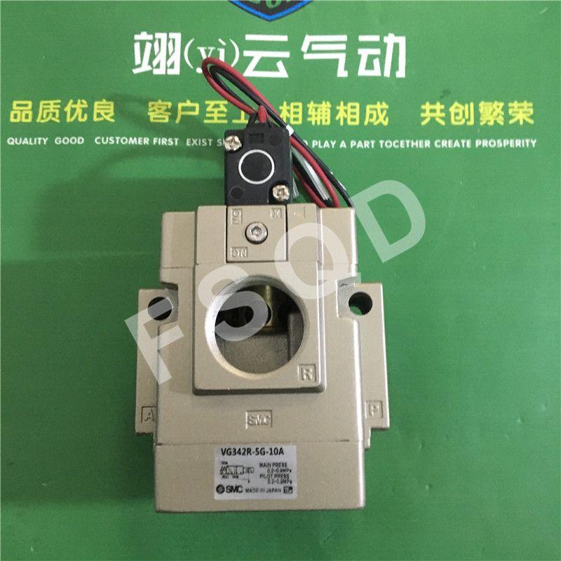 VG342-5G-06A VG342R-5G-10A VG342R-5G-06A VG342R-4G-10A SMC magnetventil elektromagnetische ventil pneumatische komponente VG342 serie