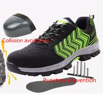 Anti skid safety work shoes for men with low help and rubber shoes