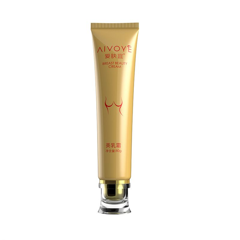 New Afy Must Up Breast Enlargement Cream,safe, Herbal Extracts, Firming Breast Enlargement ,postpartum Sagging Breasts,80g