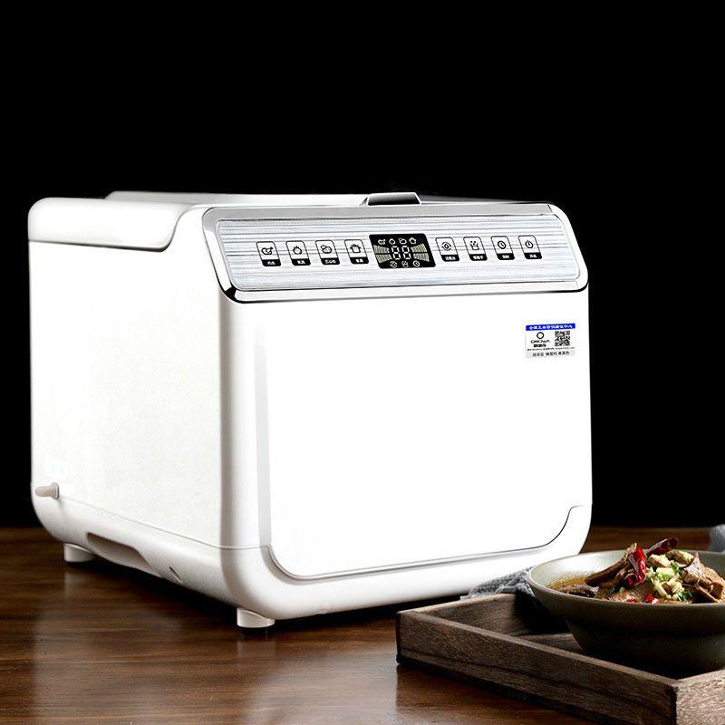 Gemüse Scheiben waschmaschine haushalts voll automatische ozon sterilisieren obst und gemüse reinigung reinigung