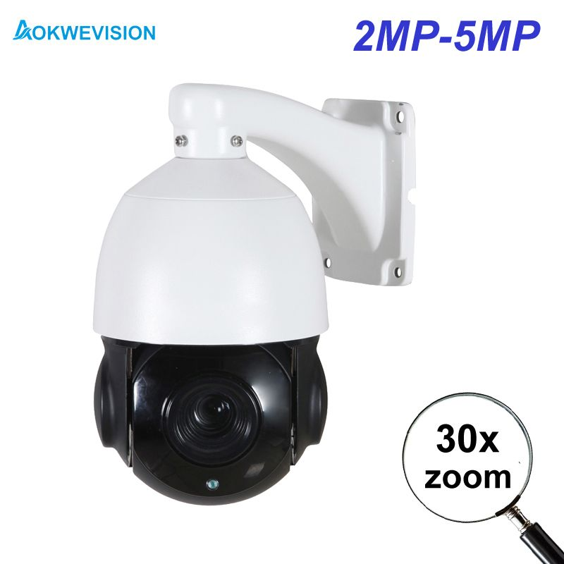 4 Inch POE PTZ IP Camera Outdoor 2MP 3MP 4MP 5MP 60m IR Night Vision auto zoom Lens 30X Zoom Onvif IP Speed Dome CCTV PTZ Camera