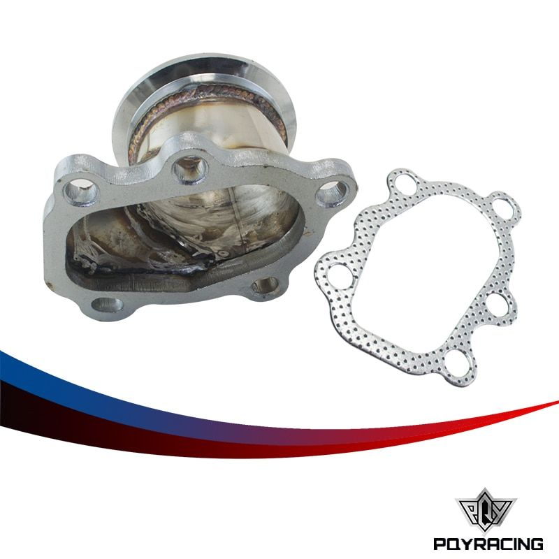 PQY RACING- Stainless Steel Adapter for T25 T28 GT25 GT28 2.5