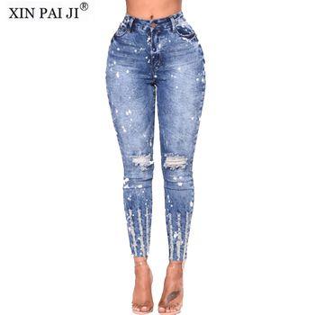 Nouvelle 2018 Printemps D'été Extensible Bleu Trou Déchiré Jeans Femme Denim Pantalon Pantalons Pour Femmes Crayon Maigre Jeans