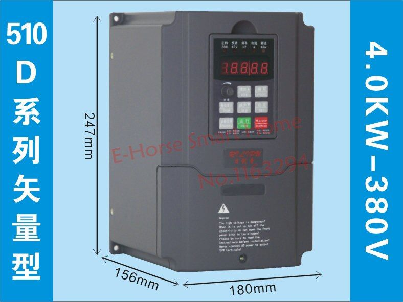 RiLiPu Inverter Frequency Converter Free shipping for 4 KW three phases 380V In three-phases 380V output