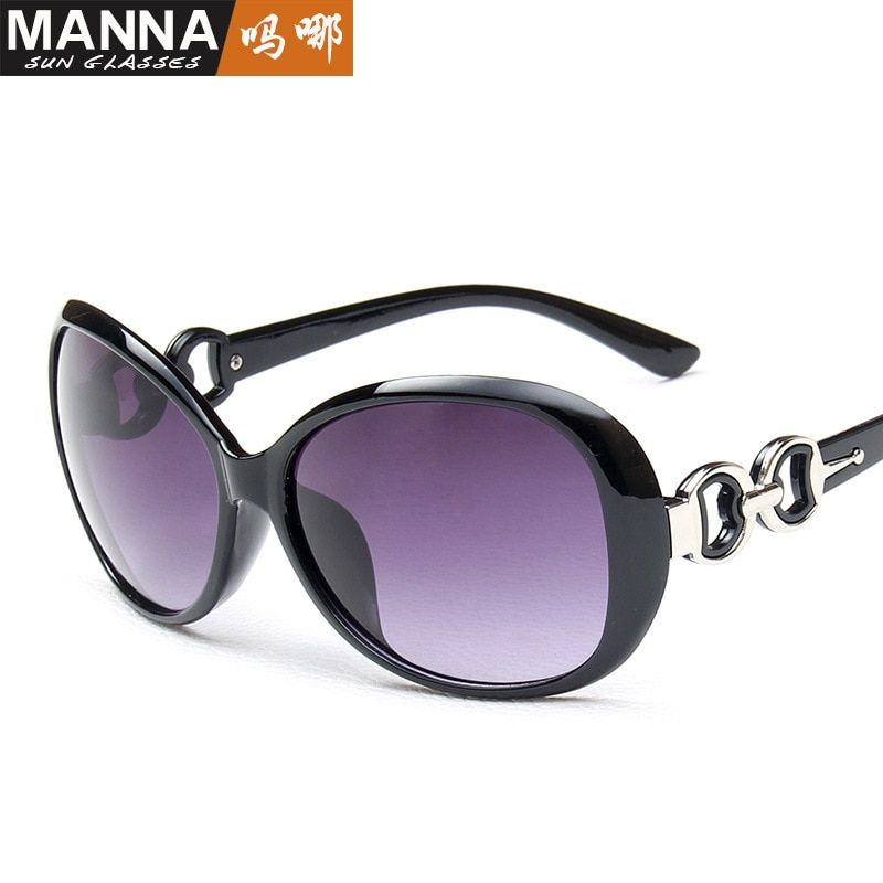 New fashion sunglasses sunglasses big tide trends in Europe and America all-match Ms. gradient street