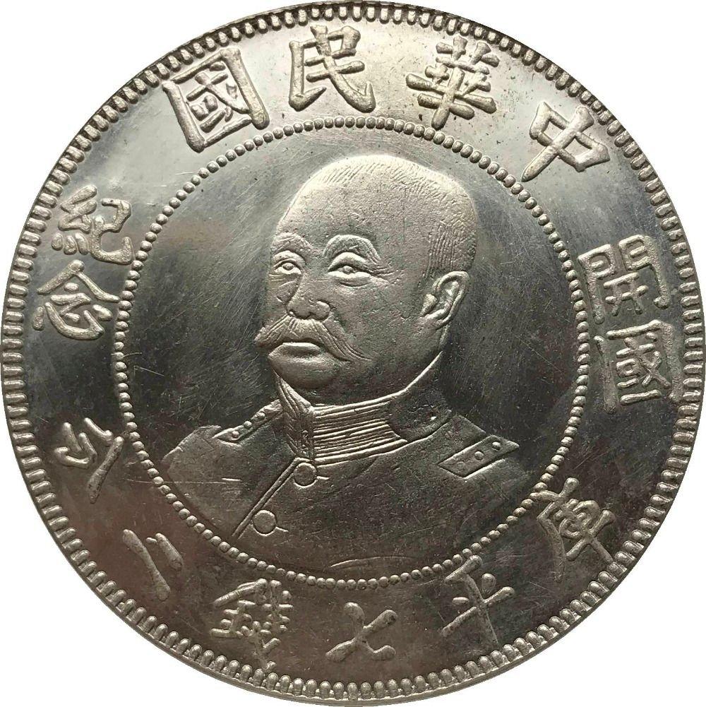 China 1912 Li Yuan Hung Dollar Without hat Chinese characters