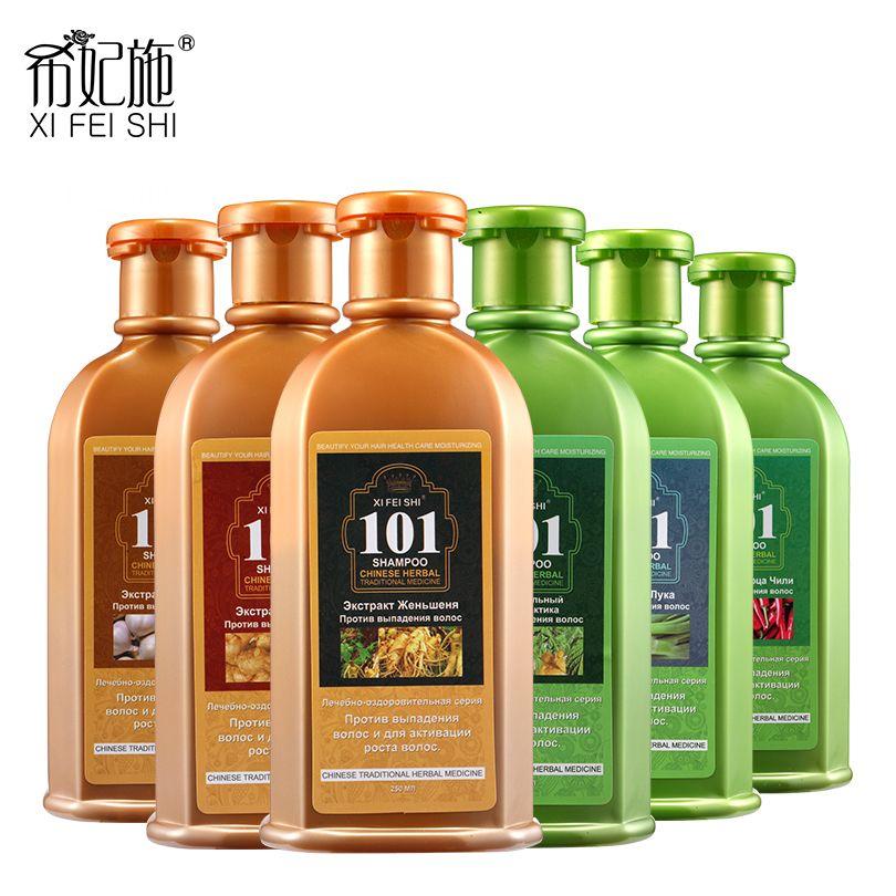 Nouveau shampooing professionnel 101 d'extrait de plante de gingembre de ginseng de soin de cheveux, contrôle hydratant d'huile de perte de cheveux font pousser des cheveux rapidement