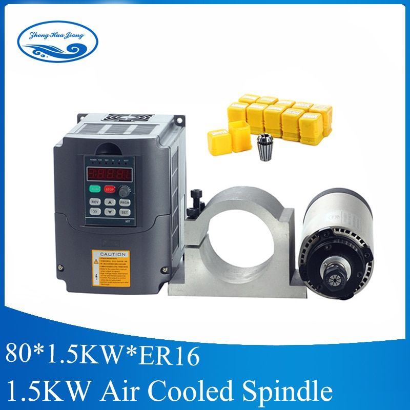 1.5KW Air Cooled Spindle Set 1.5KW ER16 80MM Spindle Motor +1.5KW 220v vfd/ Inverter +80mm Clamp+ER16 Collet for DIY CNC Milling