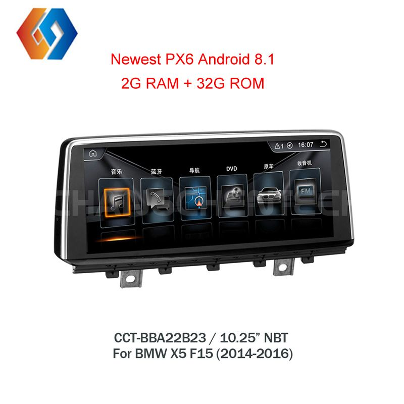 For BMW X5 F15 X6 F16 NBT System 2+32 Built-in WiFi Bluetooth 10.25
