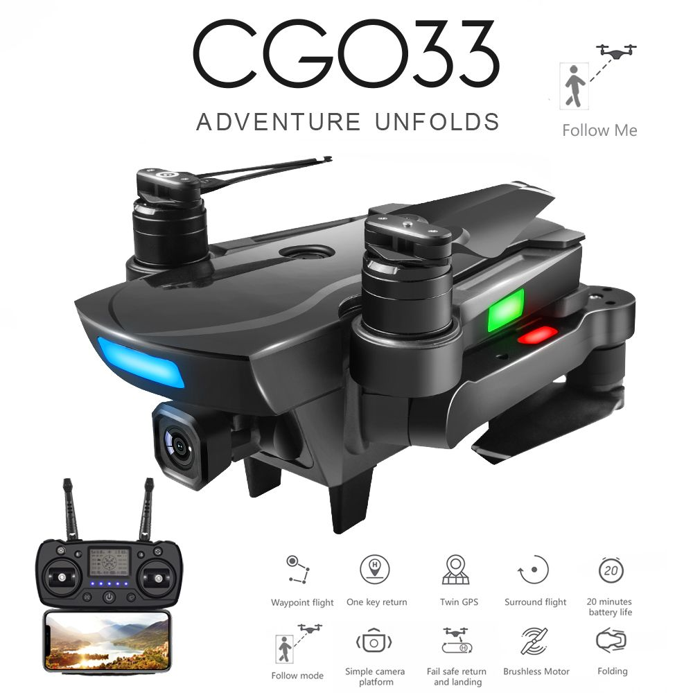 CG033 Brushless GPS RC Quadcopter with 1080P HD FPV WIFI Gimbal Camera/No Camera Altitude Hold Foldable Drone GPS Dron Kids Gift