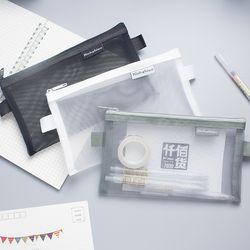 Sederhana Transparan Mesh Pensil Kantor Siswa Pensil Nilon Kalem Kutusu Sekolah Pena Kotak Astuccio Scuola
