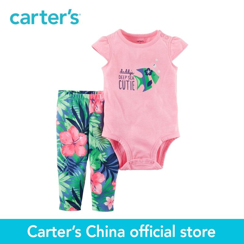 Carter's 2pcs baby children kids 2-Piece Neon Bodysuit Pant Set 121H488,sold by Carter's China official store