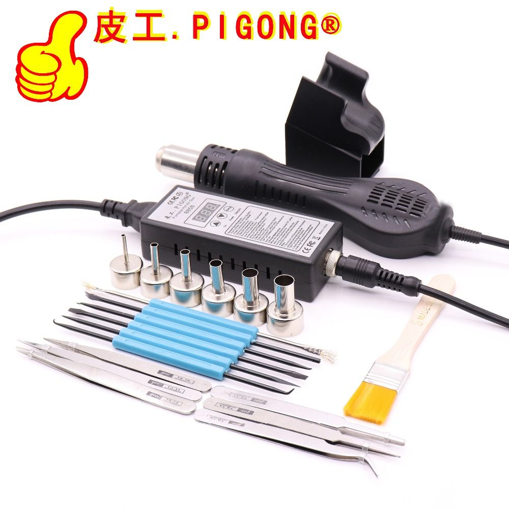 High quality 220V Portable BGA Rework Solder Station Hot Air Blower Heat Gun 8858 Better  Hand-held hot air gun 6pcs nozzle