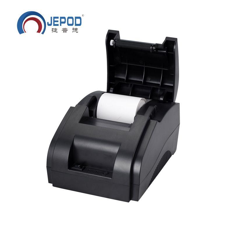 58IIH schwarz Direkte Thermische usb-anschluss thermodrucker, 58mm thermodrucker erhalt ticketdrucker 58mm