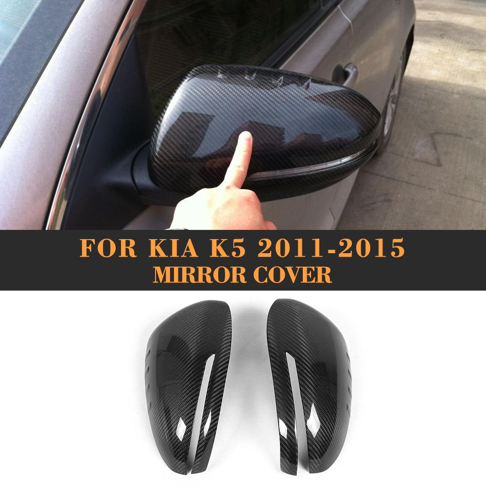 carbon fiber Add ON car mirror covers caps Shell for KIA Optima K5 2011 2012 2013 2014 2015