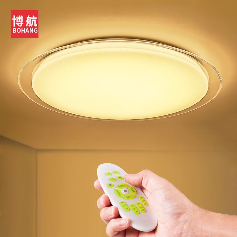 Modern Smart Remote Control Eye-protective LED Ceiling Lamp 60W 2.4G RF Remote Dimming Bedroom Living Room Ceiling Lights Fixtu