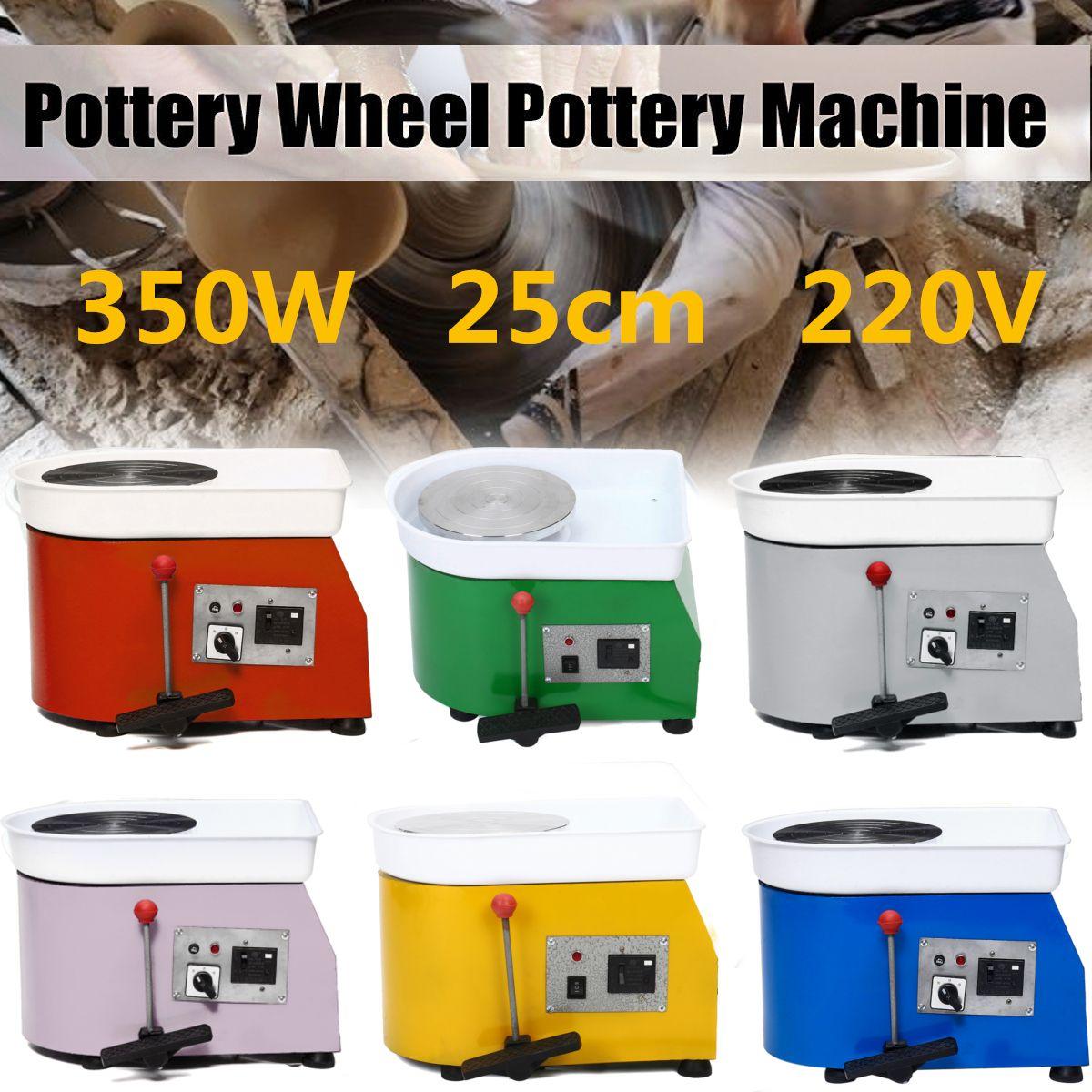 25cm 350W Pottery Wheel Pottery DIY Clay Machine For Ceramic Work Ceramics Clay 220V Children Learning Machine