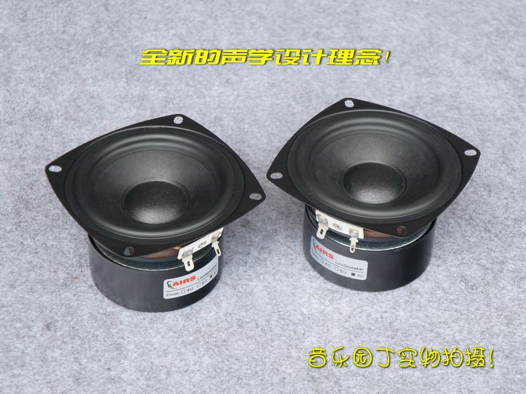 2PCS AIRS 4inch Midrange Speaker Driver Unit PP Cone Magnetism Shielded 4ohm/8ohm 35W Round/Square Frame