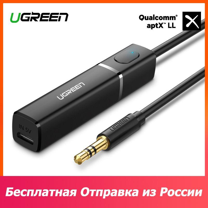 Ugreen transmetteur Bluetooth 4.2 TV casque PC APTX 3.5mm Aux SPDIF 3.5 Jack adaptateur optique Audio musique Bluetooth transmetteur