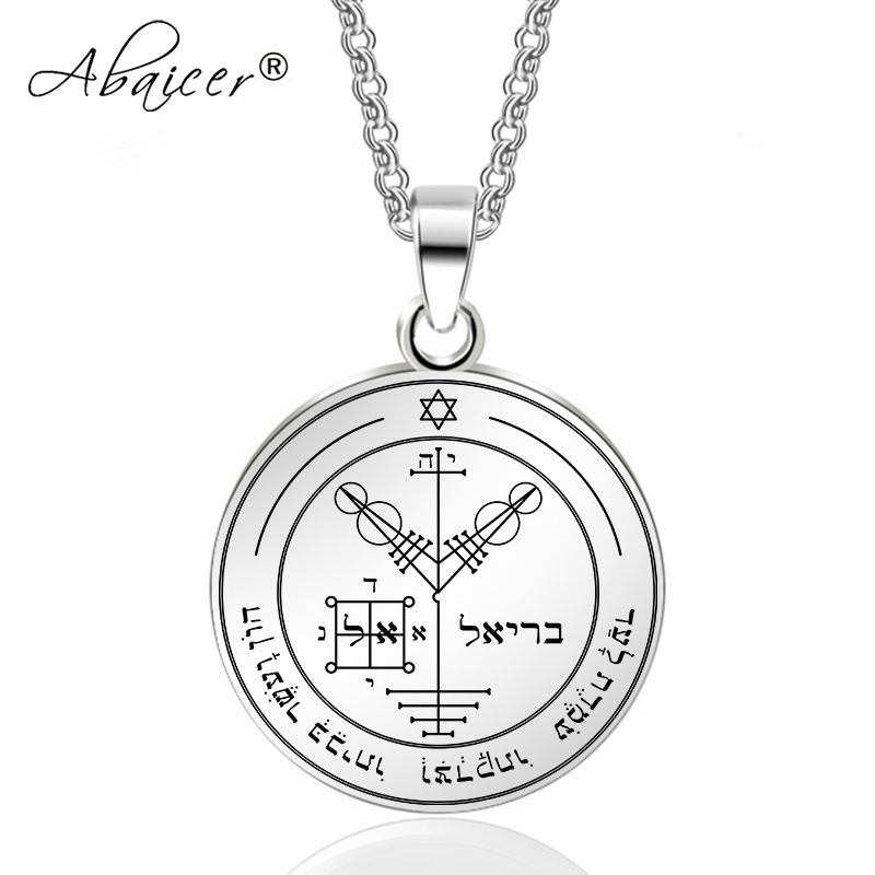Abaicer - fourth pentacle of jupiter Key Of Solomon Pendant Stainless Steel Necklace Seals Of The Seven Archangels