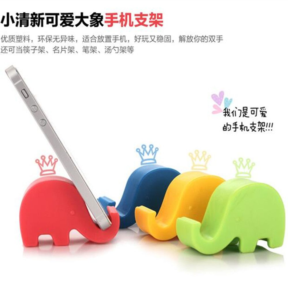 200pcs Elephant Innovative Simple Colorful Lovely Plastic Phone Holder Lazy Stent For iPhone 4 5 6 7 Xiaomi Huawei LG Samsung